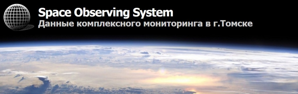 Space Observing System